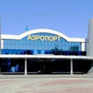 Аэропорты Новоселово