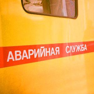 Аварийные службы Новоселово