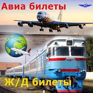 Авиа- и ж/д билеты Новоселово