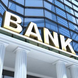 Банки Новоселово