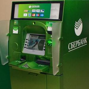 Банкоматы Новоселово