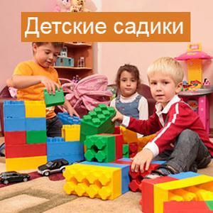 Детские сады Новоселово
