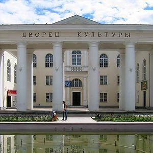 Дворцы и дома культуры Новоселово
