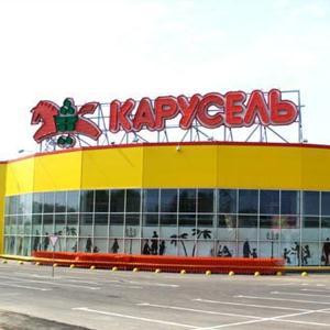 Гипермаркеты Новоселово