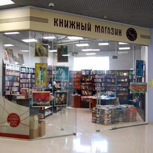 Книжные магазины Новоселово