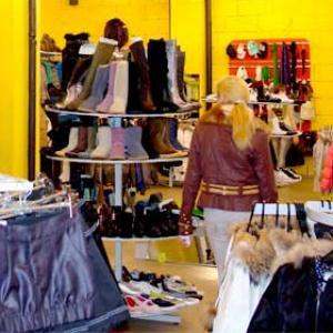 Магазины одежды и обуви Новоселово