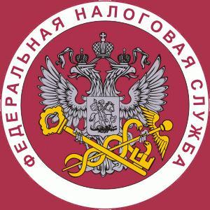 Налоговые инспекции, службы Новоселово
