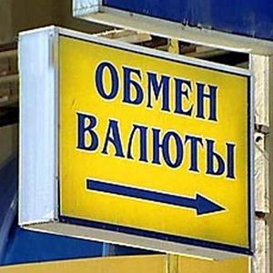 Обмен валют Новоселово