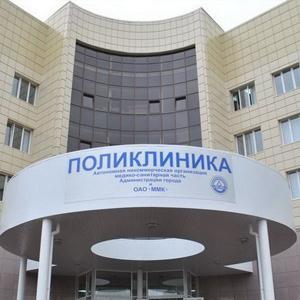 Поликлиники Новоселово