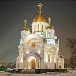 Религиозные учреждения Новоселово
