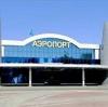 Аэропорты в Новоселово