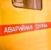 Аварийные службы в Новоселово