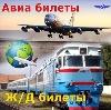 Авиа- и ж/д билеты в Новоселово