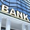 Банки в Новоселово