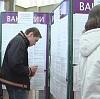 Центры занятости в Новоселово