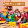 Детские сады в Новоселово