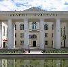 Дворцы и дома культуры в Новоселово