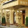 Гостиницы в Новоселово