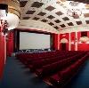 Кинотеатры в Новоселово