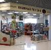 Книжные магазины в Новоселово