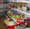 Магазины хозтоваров в Новоселово