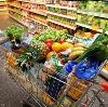 Магазины продуктов в Новоселово