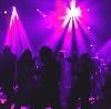 Ночные клубы в Новоселово