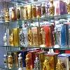 Парфюмерные магазины в Новоселово