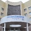Поликлиники в Новоселово