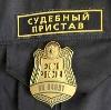 Судебные приставы в Новоселово