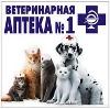 Ветеринарные аптеки в Новоселово