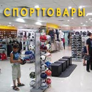 Спортивные магазины Новоселово