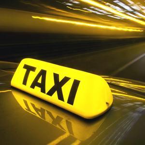Такси Новоселово