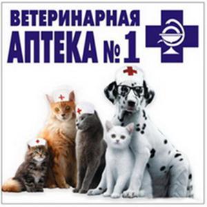 Ветеринарные аптеки Новоселово